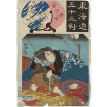 Utagawa Kuniyoshi: Maisaka, from the series Fifty-three Pairings for the Tôkaidô Road (Tôkaidô gojûsan tsui) - Museum of Fine Arts