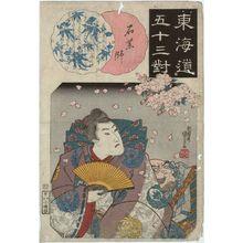 歌川国芳: Ishiyakushi: Minamoto Yoshitsune, from the series Fifty-three Pairings for the Tôkaidô Road (Tôkaidô gojûsan tsui) - ボストン美術館