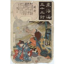 Utagawa Kuniyoshi: Okabe: The Story of the Cat Stone, from the series Fifty-three Pairings for the Tôkaidô Road (Tôkaidô gojûsan tsui) - Museum of Fine Arts