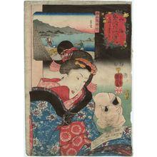 Utagawa Kuniyoshi: Wanting to Decide Right Away (Hayaku kimetai)/ Octopus from Takasago in Harima Province (Banshû Takasago tako), from the series Auspicious Desires on Land and Sea (Sankai medetai zue) - Museum of Fine Arts