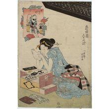 歌川国芳: Tôsei akindo hidokei - ボストン美術館