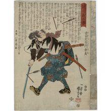 歌川国芳: [No. 6,] Yoshida Sadaemon Kanesada, from the series Stories of the True Loyalty of the Faithful Samurai (Seichû gishi den) - ボストン美術館