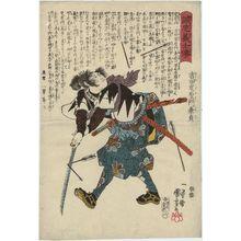 歌川国芳: No. 6, Yoshida Sadaemon Kanesada, from the series Stories of the True Loyalty of the Faithful Samurai (Seichû gishi den) - ボストン美術館