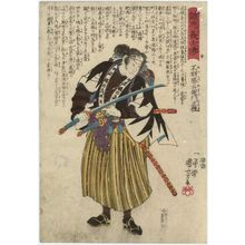 Utagawa Kuniyoshi: No. 4, Fuwa Katsuemon Masatane, from the series Stories of the True Loyalty of the Faithful Samurai (Seichû gishi den) - Museum of Fine Arts