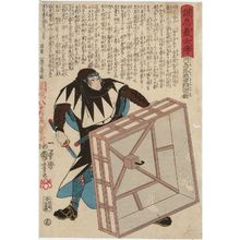 Utagawa Kuniyoshi: No. 17, Okashima Yasôemon Tsunetatsu, from the series Stories of the True Loyalty of the Faithful Samurai (Seichû gishi den) - Museum of Fine Arts