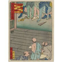 歌川国員: Dôjima Rice Market (Dôjima kome-ichi), from the series One Hundred Views of Osaka (Naniwa hyakkei) - ボストン美術館
