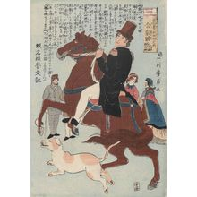 Utagawa Yoshikazu: On the North American Continent, the United States, also called the Republic (Kita Amerika shû no uchi Gasshûkoku mata Kyôwa seiji shû), from an untitled series of The Five Nations - Museum of Fine Arts