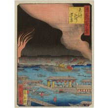Utagawa Kunikazu: Evening View of the Tenjin Festival (Tenjin matsuri yûkei), from the series One Hundred Views of Osaka (Naniwa hyakkei) - Museum of Fine Arts
