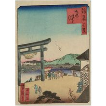 Utagawa Yoshitaki: The Kôzu Shrine (Kôzu), from the series One Hundred Views of Osaka (Naniwa hyakkei) - Museum of Fine Arts