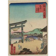 Utagawa Yoshitaki: The Kôzu Shrine (Kôzu), from the series One Hundred Views of Osaka (Naniwa hyakkei) - Museum of Fine Arts