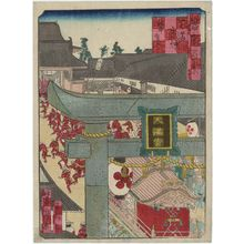 歌川芳滝: Festival Parade Floats Entering the Tenma Tenjin Shrine (Tenma Tenjin danjiri miyairi), from the series One Hundred Views of Osaka (Naniwa hyakkei) - ボストン美術館