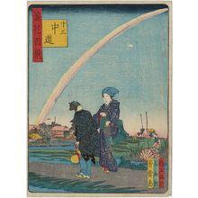 Nansuitei Yoshiyuki: The Nakamichi Highway in the Jûsô Area (Jûso Nakamichi), from the series One Hundred Views of Osaka (Naniwa hyakkei) - Museum of Fine Arts