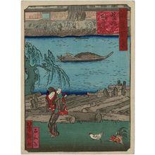 歌川芳滝: Lumber Market at the Nagahori Canal (Nagahori zaimoku-ichi), from the series One Hundred Views of Osaka (Naniwa hyakkei) - ボストン美術館