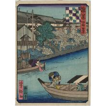 Utagawa Yoshitaki: Stonemasons' Landing on the Nagahori Canal (Nagahori Ishihama), from the series One Hundred Views of Osaka (Naniwa hyakkei) - Museum of Fine Arts
