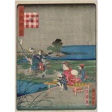 Nansuitei Yoshiyuki: Kobore-guchi, from the series One Hundred Views of Osaka (Naniwa hyakkei) - ボストン美術館