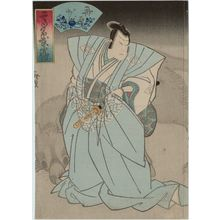 Utagawa Hirosada: Actor as Kajiwara Kagetoki, from the series Kômei buyû den - Museum of Fine Arts