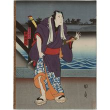 Utagawa Kunikazu: Actor - Museum of Fine Arts