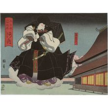 歌川国員: Kawachi Province: (Onoe Tamizô II as) Ishikawa Goemon, from the series The Sixty-odd Provinces of Great Japan (Dai Nippon rokujû yo shû) - ボストン美術館