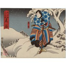 Utagawa Kunikazu: Owari Province: (Arashi Rikaku II as) Dennai, from the series The Sixty-odd Provinces of Great Japan (Dai Nippon rokujû yo shû) - Museum of Fine Arts