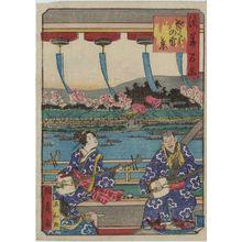 Utagawa Kunikazu: View of the Sakura-no-miya Shrine (Sakura-no-miya kei), from the series One Hundred Views of Osaka (Naniwa hyakkei) - Museum of Fine Arts