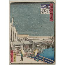 歌川国員: Tokifune-chô, from the series One Hundred Views of Osaka (Naniwa hyakkei) - ボストン美術館