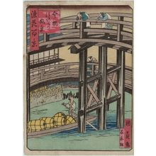 Utagawa Kunikazu: Ima-bashi Bridge and the Tsukiji Area (Ima-bashi Tsukiji no fûkei), from the series One Hundred Views of Osaka (Naniwa hyakkei) - Museum of Fine Arts