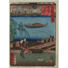 歌川芳滝: Lumber Market at the Nagahori Canal (Nagahori zaimoku-ichi), from the series One Hundred Views of Osaka (Naniwa hyakkei) - ボストン美術館