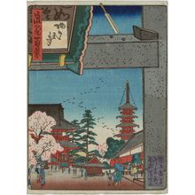 Nansuitei Yoshiyuki: Shitennô-ji Temple (Shitennô-ji), from the series One Hundred Views of Osaka (Naniwa hyakkei) - ボストン美術館