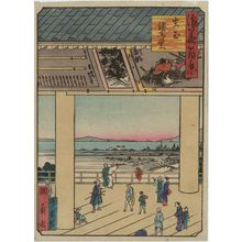 Utagawa Kunikazu: Votive-Picture Hall of the Shrine at Ikutama (Ikutama Ema-dô), from the series One Hundred Views of Osaka (Naniwa hyakkei) - Museum of Fine Arts