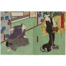 Utagawa Kunikazu: Actors Kataoka Gadô II as Aunt (Oba) Omie (R) and Jitsukawa Enzaburô I as Fukuoka Mitsugi (L), from the middle act of Iseondo - Museum of Fine Arts