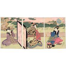 Utagawa Kunisada: Courtesan with Sake in the Parlor of the Kakutoku House in the Shimabara District of Kyoto (Kyôto Shimabara Kakutoku zashiki tayû sakazuki no zu) - Museum of Fine Arts