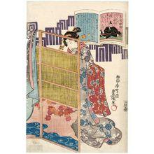 歌川国貞: Poem by Sangi Masatsune, No. 94, from the series A Pictorial Commentary on One Hundred Poems by One Hundred Poets (Hyakunin isshu eshô; no series title on this design) - ボストン美術館