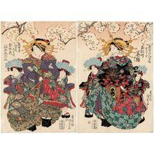 歌川国貞: Courtesans of the Tamaya - ボストン美術館