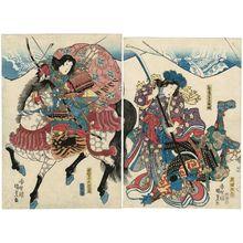 Utagawa Kunisada: Atsumori and Tamaori-hime - Museum of Fine Arts