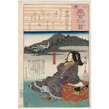 Utagawa Hiroshige: Poem by Chûnagon Atsutada: Kenreimon'in, from the series Ogura Imitations of One Hundred Poems by One Hundred Poets (Ogura nazorae hyakunin isshu) - Museum of Fine Arts