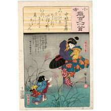 歌川広重: Poem by Chûnagon Kanesuke: The Fox Kuzunoha and the Abe Baby (Kitsune Kuzunoha, Abe dôji), from the series Ogura Imitations of One Hundred Poems by One Hundred Poets (Ogura nazorae hyakunin isshu) - ボストン美術館