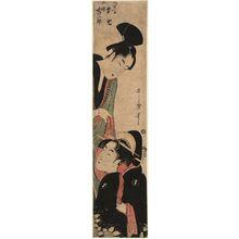 喜多川歌麿: Yaoya Oshichi and Koshô Kichisaburô - ボストン美術館