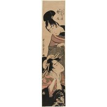 Kitagawa Utamaro: Komurasaki of the Miuraya and Shirai Gonpachi - Museum of Fine Arts