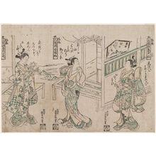 Nishimura Shigenaga: A Fashionable Triptych: Right, Izumi Shikibu; Center, Sotooriihime; Left, Komachi Praying for Rain (Fûryû sanpuku tsui: migi, Izumi Shikibu; chû, Sotoori-hime; hidari, Amagoi Komachi) - Museum of Fine Arts