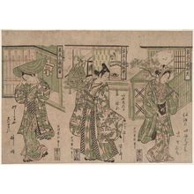 石川豊信: A Triptych of Young Men (Wakashû sanpuku tsui) - ボストン美術館