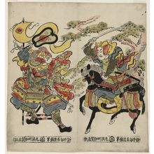 鳥居清倍: Uesugi Kenshin (R) and Takeda Shingen (L) at the Battle of Kawanakajima - ボストン美術館