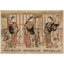 Torii Kiyomasu II: Courtesans of the Three Cities: Edo, Right Sheet of Triptych; Kyoto, Center Sheet of Triptych; Osaka, Left Sheet of Triptych - Museum of Fine Arts