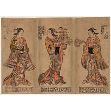 西村重長: Latest Fashions For Attendants in Noblemen's Houses - ボストン美術館