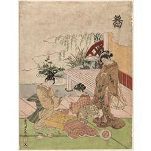 Utagawa Toyoharu: Board Games (Ki), from an untitled series of the Four Accomplishments (Kinkishoga) - Museum of Fine Arts