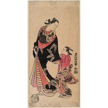 奥村政信: Courtesan and Kamuro - ボストン美術館