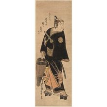 奥村政信: Actor Ichikawa Danjurô II as Sukeroku - ボストン美術館