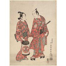 石川豊信: Actors Nakamura Shichisaburô II and Sanogawa Ichimatsu - ボストン美術館