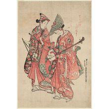 Okumura Masanobu: Actors Nakamura Kiyozô as Yaoya Oshichi and Onoe Kikugorô I as Kichisaburô - Museum of Fine Arts