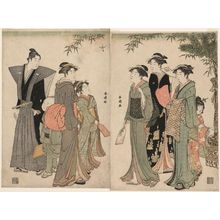 Katsukawa Shuncho: Women Playing Battledore and Shuttlecock on New Years Day - Museum of Fine Arts