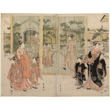 Utagawa Toyokuni I: Courtesans Playing Kickball in the Garden of the Chôjiya - Museum of Fine Arts